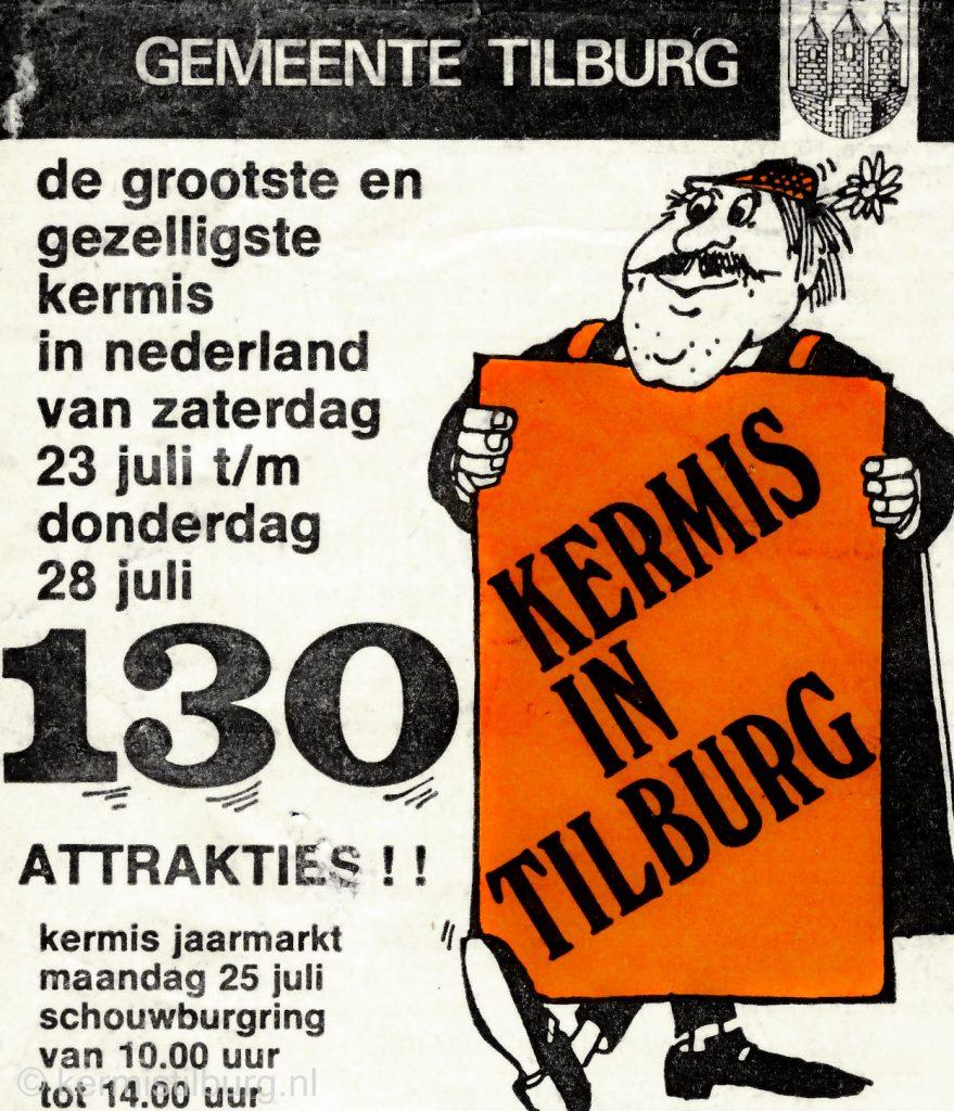kermis 1977.jpg